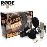 Rode Mikrofon - NT 2A Studio - Vorführgerät