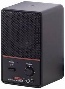 Fostex Aktiv Lautsprecher - 6301 B